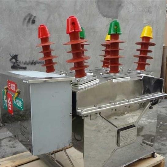 ZW8高压断路器维修
