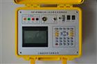 HB3803三相電能表現場校驗儀