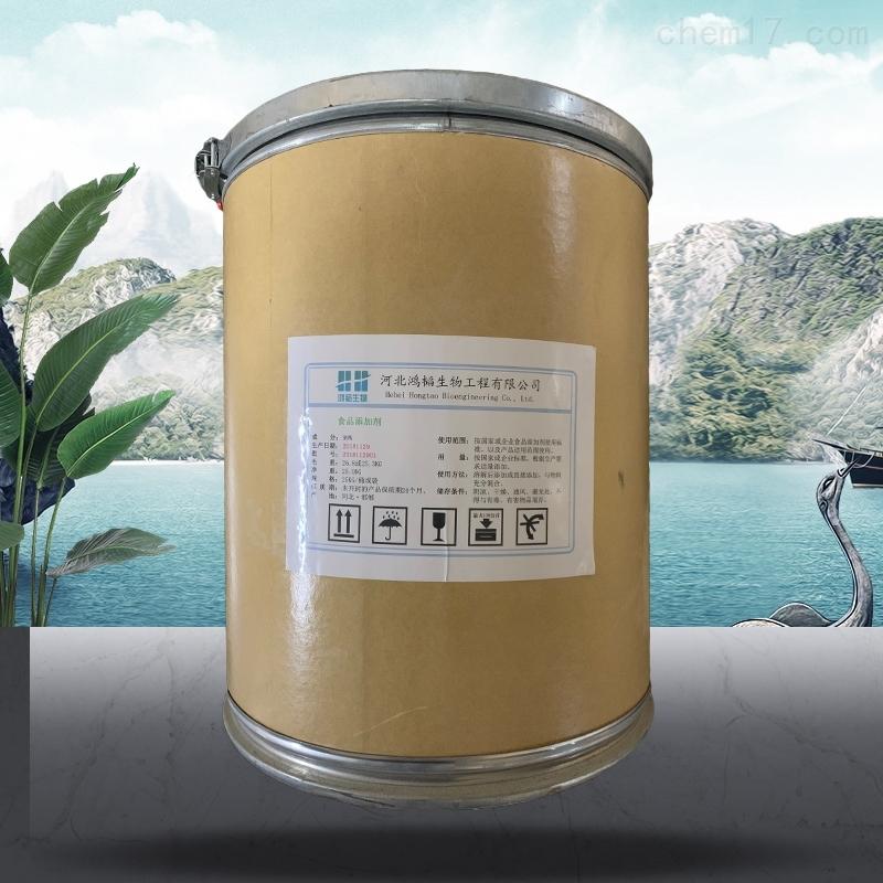 L半胱氨酸生产厂家价格
