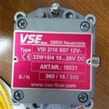 VSE VS4GPO12V-32N11/6 10-28V DC流量计