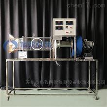 GZF037多功能附面层实验台 流体力学实验设备