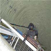 沉管海口市水下取水头安装— 单位