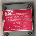 德国VSE VS1 GPO54V 32N11/4流量计