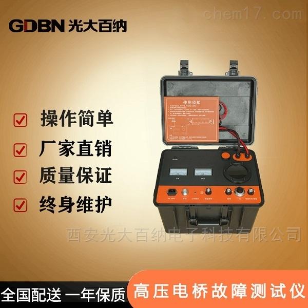 武汉高压电桥故障测试仪品质保证