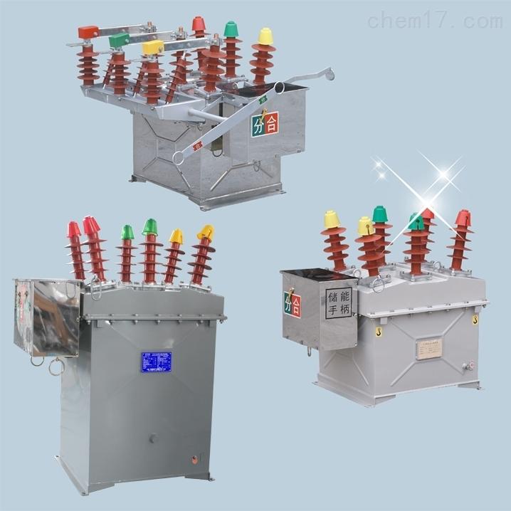 ZW8线路型高压断路器厂家