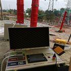 租赁二级承修、承装、承试类资质试验设备