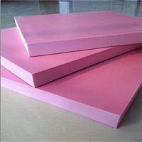 3公分-15公分厂家直销屋面B2级阻燃挤塑板 保温隔热材料