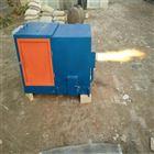 订做生物质颗粒燃烧机锅炉改造型式试验报告