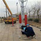 上海旺徐出租承装二级资质设备
