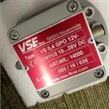 德国VSE VSI10/16GPO12V-32W15流量计