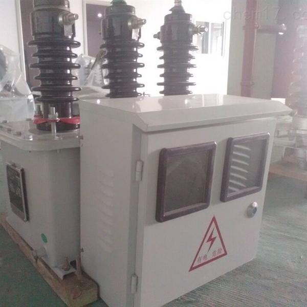 JLS-6高压电力计量箱