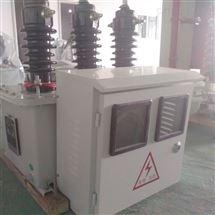 10KVJLS-6高压电力计量箱