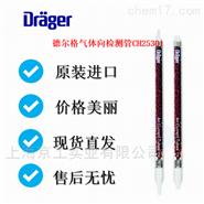 德尔格Air-flow tester CH25301