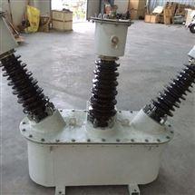 JLS-35三相四线35KV高压计量箱现货