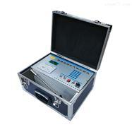 pGas2000-5S環境衛生檢測用室內有害氣體分析儀