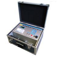 pAir2000-LF型便攜式固體垃圾填埋場惡臭污染物檢測儀