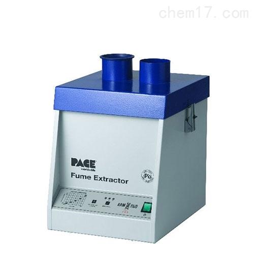 佩斯ARM-EVAC 250排烟仪吸烟仪8889-0250-P1