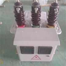 10KV干式JLS-10高压计量箱现货
