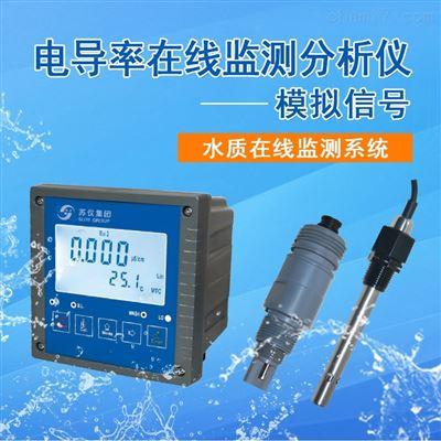 校准电导率仪
