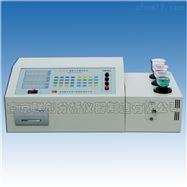 球墨铸铁化验设备,合金铸铁分析仪