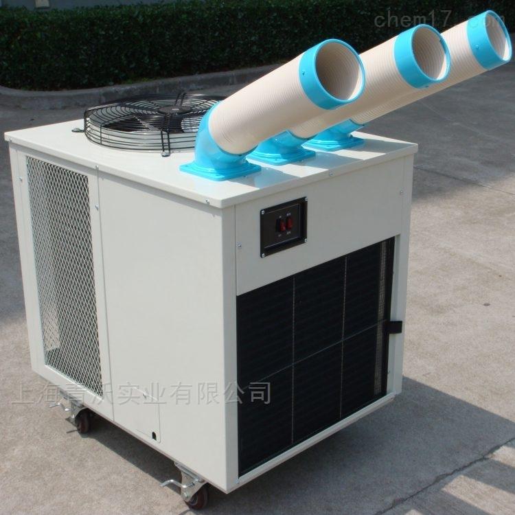 车间厂房降温设备 移动式冷气机