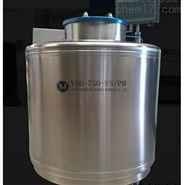 液氮样本库|生物标本液氮库系统