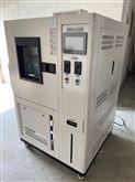 YSCYS-150臭氧老化试验箱