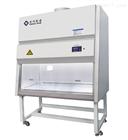 BSC-1600IIB2苏洁医疗BSC-1600IIB2二级生物安全柜报价