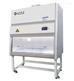 苏洁医疗BSC-1600IIB2二级生物安全柜报价