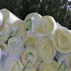 房县金猴20K玻璃棉卷毡包邮正品