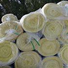 竹山县金猴品牌玻璃棉丝棉毡低价促销