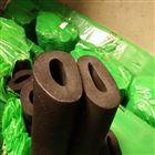 空调管保温管专用橡塑管厂家直接批发