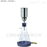 VF9溶剂过滤器/真空抽滤系统(167200-09)