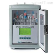 HY-2118-10 恒温恒流大气采样器