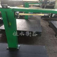 老式双标尺机械地磅,150X120cm机械电子秤