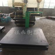 2吨老式机械地磅,1.2X1.5m带秤砣机械台秤