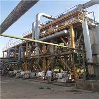 二手30吨不锈钢强制循环蒸发器