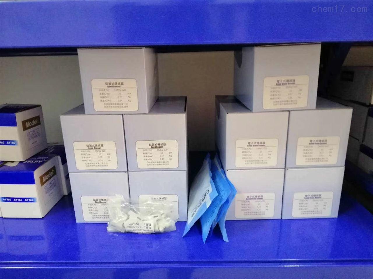 南京亚德客HFY系列手指气缸分公司