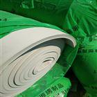 厂家直销橡塑板抛板 厚度不同每平米报价
