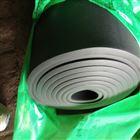 耐候阻燃3公分B2级橡塑保温板