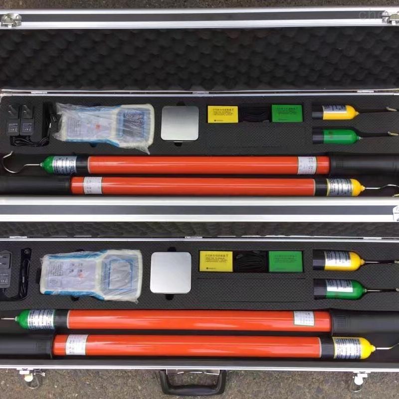 高压核相器(35KV)