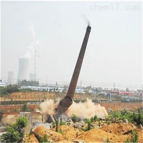 蚌埠市废砖烟筒拆除公司专家单位