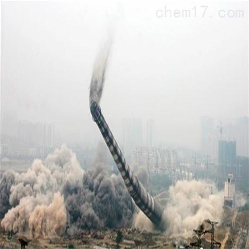 北京市烟筒爆破拆除公司快讯
