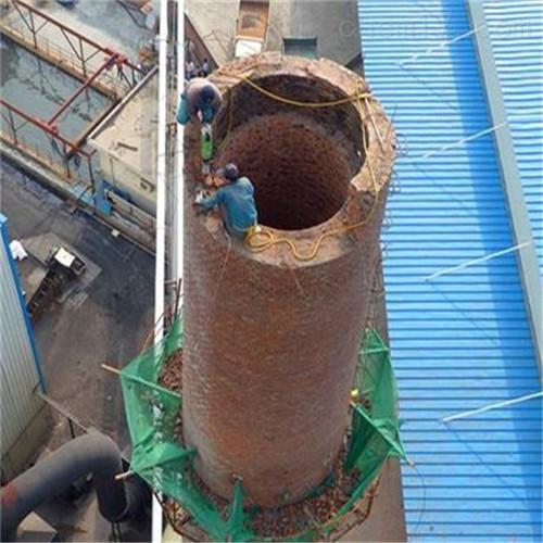 许昌钢筋混凝土烟囱拆除公司优惠报价