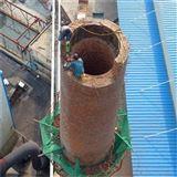 贵港市烟囱拆除公司技术方案