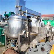 50L-600L二手无锡产真空乳化机