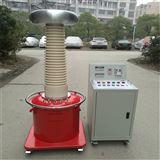 50KVA-50KV/25KV油浸式试验变压器