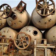 二手50升三联发酵系统 不锈钢发酵罐