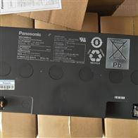LC-R063R4松下蓄电池LC-R系列