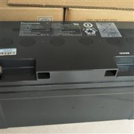 LC-R061R3松下蓄电池LC-R系列
